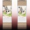 2017年热销福印刷挂历高档丝绸卷轴画羊年