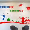 医院学校心理咨询室校园心理健康辅导站墙贴墙面装饰布置贴纸贴画
