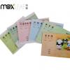 Maxleaf/玛丽 36K横版学生作业本14页写字簿