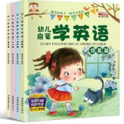 义乌市童梦图书有限公司