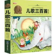 义乌市睿童书店