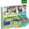 GESE三一口语考级教材英语口语教材4/5/6级 会说话的口语教材