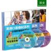 GESE三一口语考级教材英语口语教材7/8/9级 会说话的口语教材