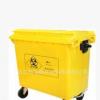 660L特大号医疗垃圾桶 塑料垃圾车 医用垃圾车 推拉式黄色垃圾车