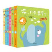 北京市瑞光轩图书有限公司