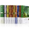 10册世界十大经典文学名著 正版 悲惨世界瓦尔登湖红与黑巴黎圣母