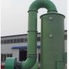 厂家直供定制宜昌恩施荆门荆州水洗塔喷淋塔废气洗涤塔酸雾吸收塔