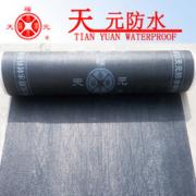 潍坊天元防水材料股份有限公司