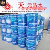 水性聚氨酯防水涂料 951水性环保型防水涂料