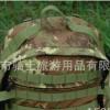 厂家直销kb-156双肩背包迷彩背包旅行背包户外背包