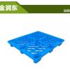 【金润东】吹塑平面九脚塑料托盘卡板地台板防潮板1200*800*140