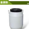 【金润东】化工桶大量生产大口塑料化工桶圆形食品级大口塑料