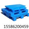 云梦网格九脚塑料叉车托盘1210蓝色塑料卡板台板垫仓板栈板批发
