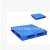 1210焊接塑料平板双面托盘1200*1000*150
