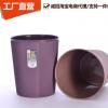 垃圾桶创意客厅大号圆形无盖垃圾篓塑料厨房厕所卫生间垃圾桶家用