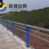 河道景观隔离防撞栏 桥梁立柱防护围栏 不锈钢304复合管桥梁护栏