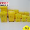 成都医疗垃圾桶厂家直销黄色脚踏医用垃圾桶医院诊所医疗垃圾桶