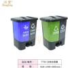 成都塑料垃圾桶厂恒丰牌30L连体式分类脚踏式垃圾箱410*300*485mm