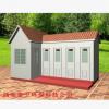移动厕所 环保厕所 移动卫生间 移动公厕