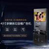 43寸高清高亮户外广告机安卓网络版液晶垃圾桶落地式广告机