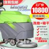 德威莱克电瓶式洗地机工厂工业超市用手推式洗地机电动洗地拖地机