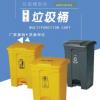 白云AF07318医疗垃圾桶 87L脚踏式垃圾桶灰色垃圾桶踏板式垃圾桶