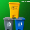 30L医疗脚踏垃圾桶塑料黄色蓝色灰色桶医疗废物桶污物桶脚踩生活