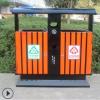 【厂家直供】室外分类钢木垃圾桶 双桶钢制塑木条垃圾箱