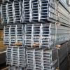 不锈钢槽钢 厂家直销工地建筑专用 厂家批发供应槽钢加工