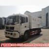 国五东风专用底盘12方CLW5160ZDJT5型压缩式对接垃圾车