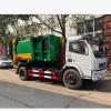 LNG液化天然气8吨压缩垃圾车东风天锦10吨压缩垃圾车