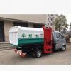 乐山挂桶提升机垃圾桶升降器安装垃圾车挂桶提升机
