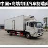 东风天锦冷藏车DFH5160XLCBX2DV物流冷链货物运输配送车
