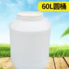 【金威桶业】60L糖浆桶,60L塑料桶,60L塑料PE桶,加厚60L塑料桶