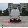 久鼎风牌JDA5071TCAQL5型餐厨垃圾车 厂家直销 品种齐全