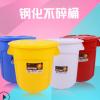 【1715】钢化塑料桶强力桶打不碎桶 带盖塑料大桶 工业医用环卫桶