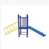 儿童滑梯 户外健身休闲器材 健身路径