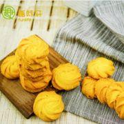 合浦县趣味轩食品有限公司