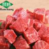 酣畅 牛肉粒200g 生鲜牛肉块 私房菜速冻半成品方便菜