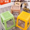 双色开模塑料凳子 家用加厚餐桌凳板凳 高凳椅子成人方凳高矮凳