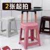 家耐用简约环保塑料凳子加厚耐摔抗压方圆形凳成人凳餐桌凳高凳椅