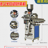 花生米包装机供应DK-320量杯式开心果计量包装机器