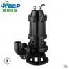 厂家直销潜水排污泵污水泵大型水泵WQ潜污泵现货供应排水泵高扬程