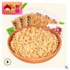 野娃休闲零食品风味炒米香脆炒货网红零食小包装小吃500g一件代发