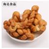 厂家直销手工甜麻花500g袋装批发 优质传统糕点麻花甜而不腻供应