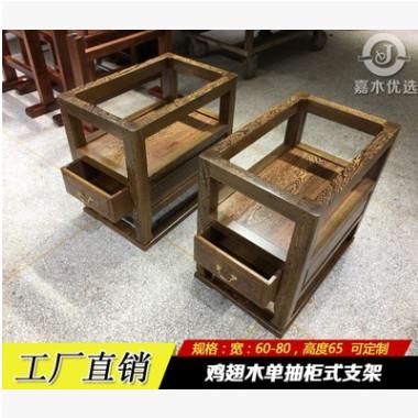 鸡翅木工字架实木大板配件底座三角/柜子/框型/T型大板桌支架