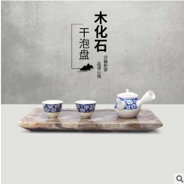 天然木化石简约小号干泡功夫茶台 个性茶会所石雕复古茶盘 批发