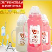 东莞市优恩婴幼儿用品有限公司