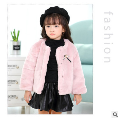 儿童仿皮草上衣童装秋冬新款加厚棉衣宝宝毛毛大衣女童皮草外套