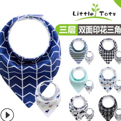 婴儿三角巾纯棉双层口水巾围嘴4件装新款宝宝围兜ins新款母婴用品